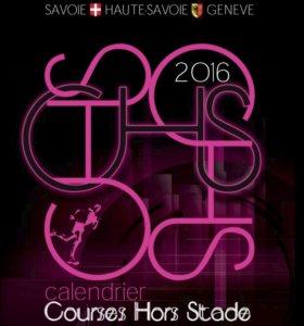 calendrier Hors statde 2016